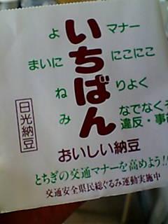 image/ho-no-o-2006-04-14T20:58:58-1.jpg