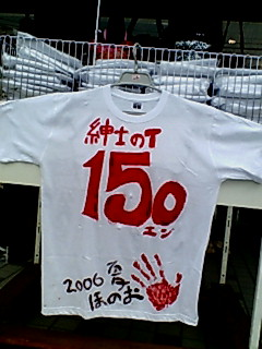 image/ho-no-o-2006-06-21T00:32:04-1.jpg