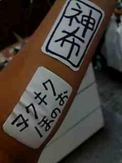 20060807111447.jpg