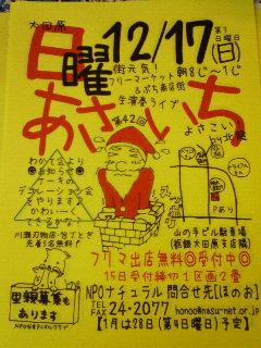 200612112237000.jpg