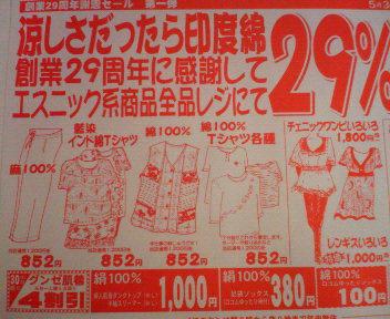 200705291906000.jpg